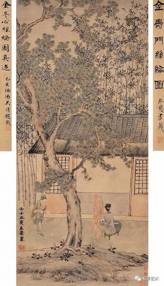 清 金农 丝纶图 上海道明2006春拍 成交价528万元