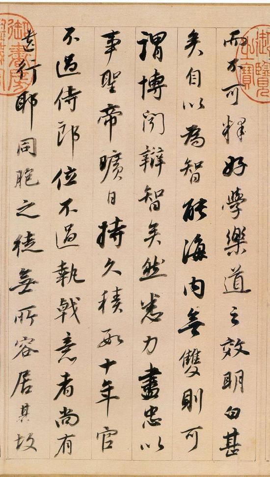 明 董其昌《行书东方朔答客难并自书诗卷 》 (局部2)
