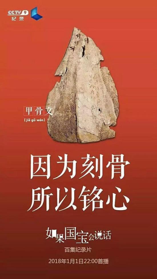 甲骨文 河南安阳殷墟博物馆藏