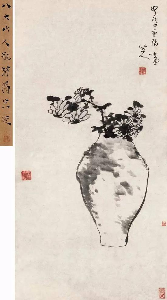 清 八大山人 1694年作 瓶菊图 立轴 水墨纸本 成交价3136万元