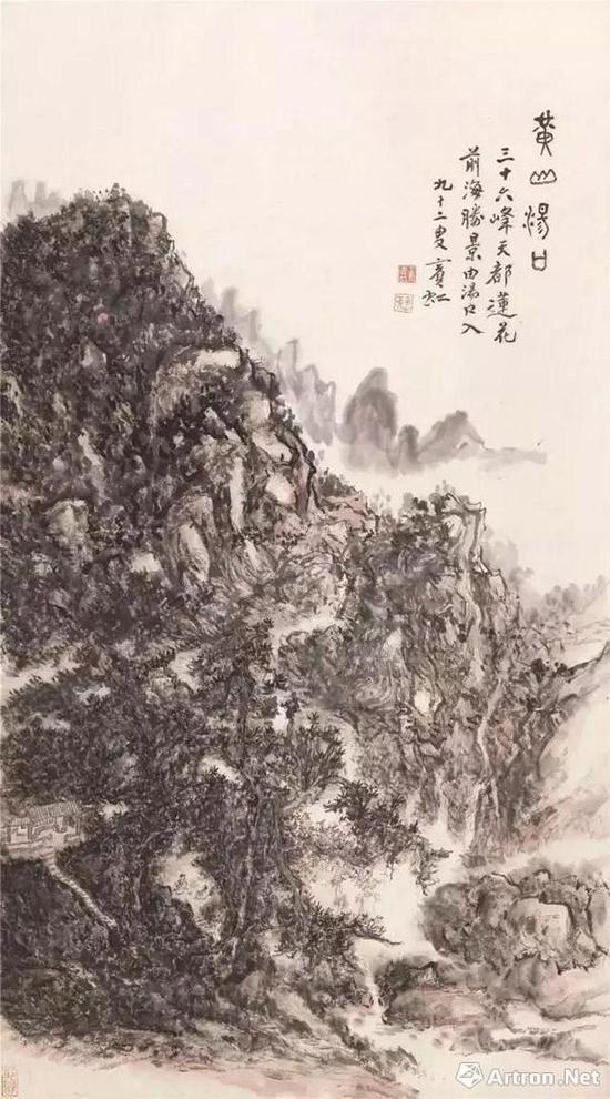 黄宾虹 《黄山汤口》 3.45亿 中国嘉德2017年春拍