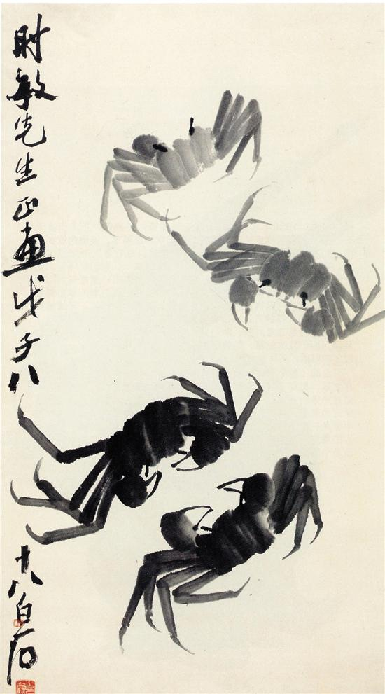 蟹(伪作)