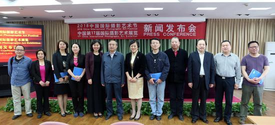 出席2018中国国际摄影艺术节展新闻发布会的部分领导、嘉宾合影