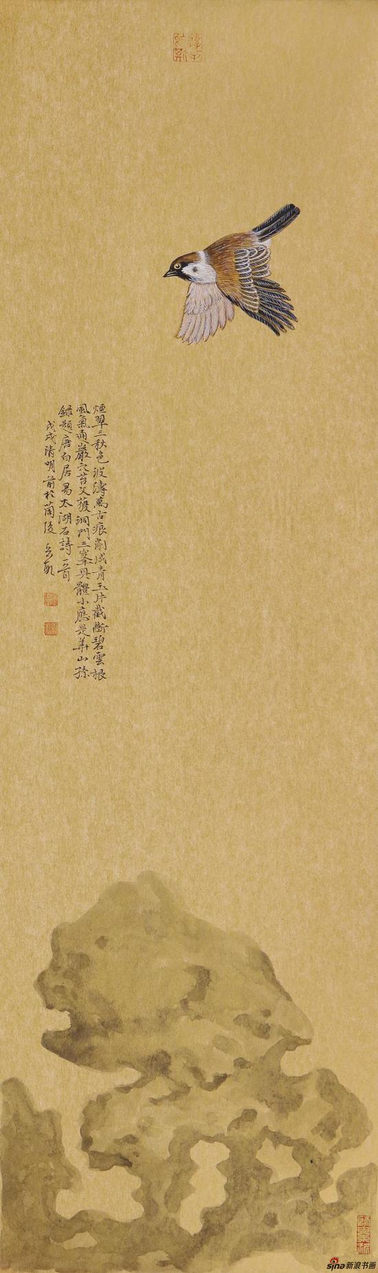 烟翠三秋色 100cm×30cm 2018