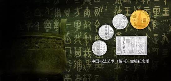 中俄建交70周年金银币