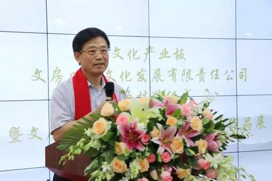 原安徽省政协副主席 王鹤龄讲话