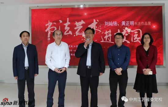 刘灿铭、黄正明书法作品展在图书馆书画厅开展