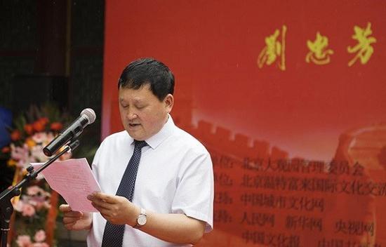 中国城市文化网总编辑刘贵致辞