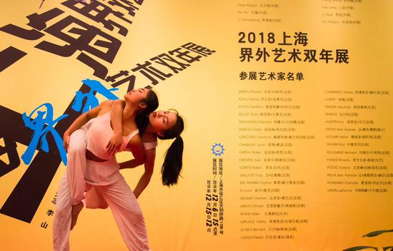 开幕式现场:舞蹈表演