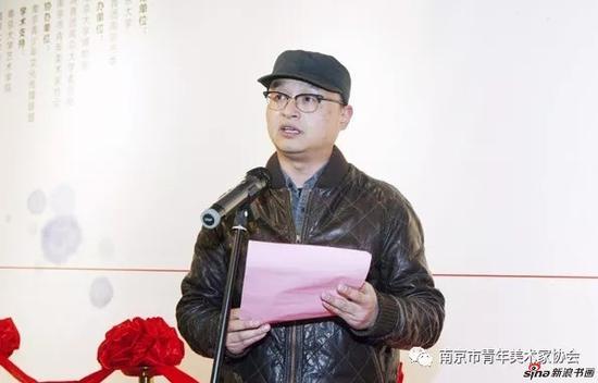 南京师范大学美术学院副院长陈亮致辞