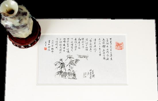 《长空雁叫霜晨月》 作品及拓片 老挝石 石秀作