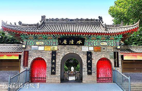 """这里被称""""中国第二敦煌"""" 是水路道场的重要之地"""