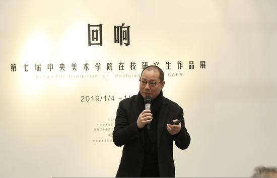 中央美术学院研究生院常务副院长陈琦教授致辞