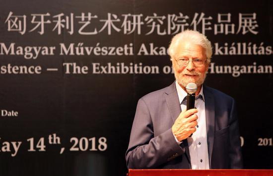匈牙利艺术研究院代表团团长 法尔卡什-阿达姆