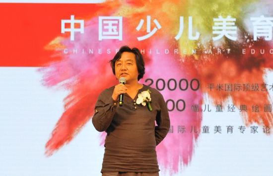 国际美术教育学会(inSEA)世界理事会理事 胡俊博士