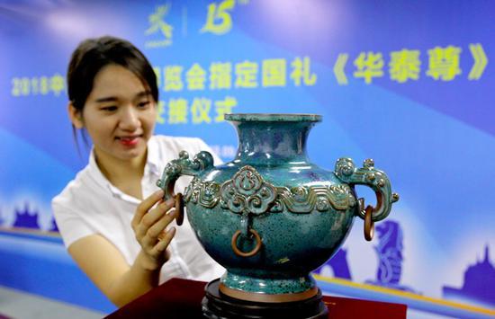 2018年中国—东盟博览会官方指定国礼《华泰尊》