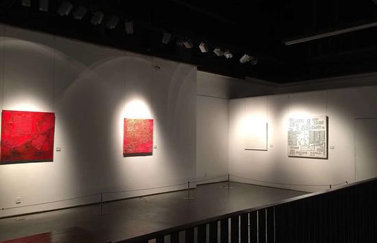 上海视觉艺术学院学生作品