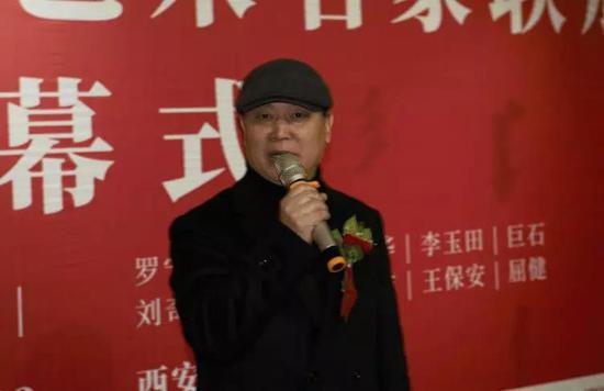 西安美术学院教授李玉田