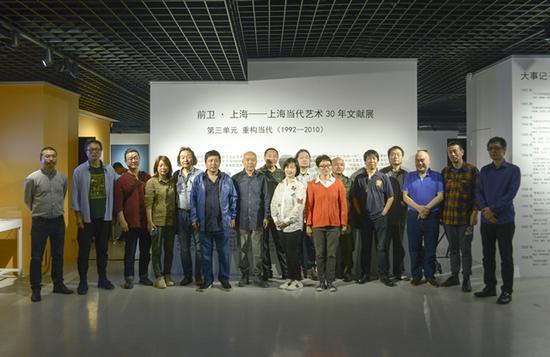 """""""重构当代艺术""""在上海明圆美术馆隆重启幕"""