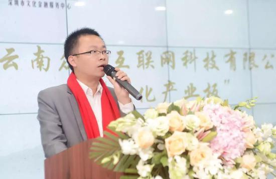 深圳文化产权交易所上市业务中心总监 李禄先生致辞