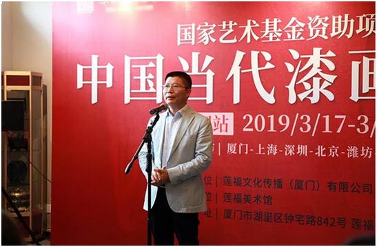 市文广新局党组成员、副巡视员叶细致在开幕式上致辞
