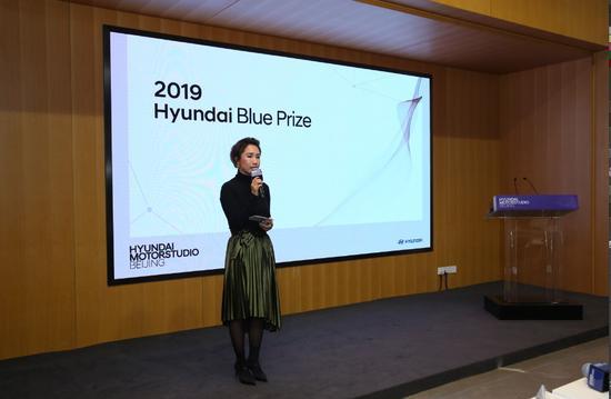 现代汽车文化中心艺术总监徐静介绍Hyundai Blue Prize 2019年赛制