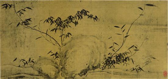 苏轼 潇湘竹石图