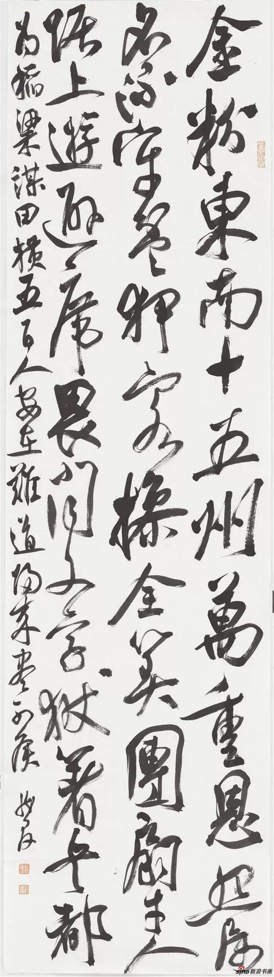 龚自珍《咏史》,纸本,179×48cm,2018年