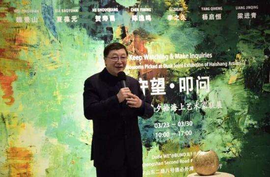 艺术界领导贺寿昌先生致辞