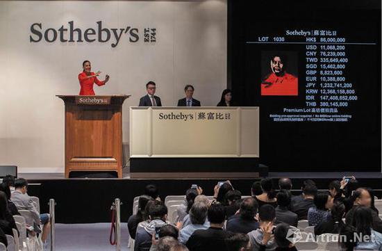 2017年香港苏富比春拍中,安迪·沃霍尔《毛主席》以9853.75万港元成交,在香港二级市场掀起一股欧美战后及当代艺术的热潮