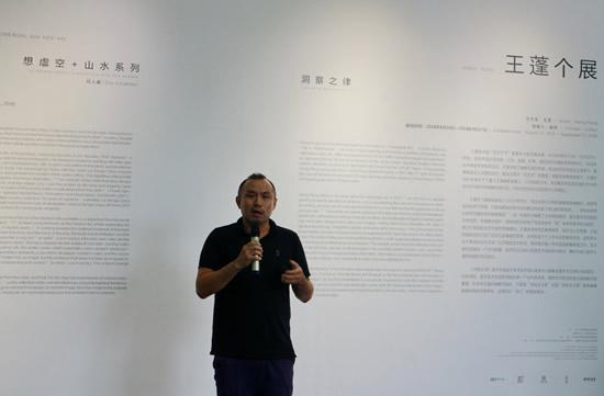 华侨城盒子美术馆执行馆长刘可致辞