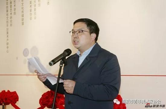 南京市青年美术家协会常务副主席、南京大学哲学与宗教学系副教授尚荣致辞