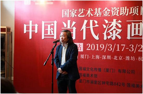 中国美术家协会漆画艺委会主任陈金华在开幕式上致辞