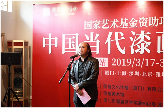 厦门市美术馆副馆长陈鑫主持开幕式