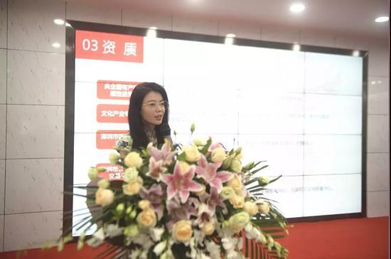 """深圳文交所总经理助理王晓锐详解""""文化产业板""""3.0版本"""