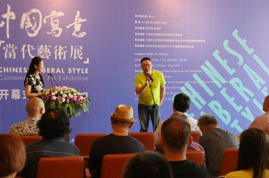 蔡普增宣布展览开幕
