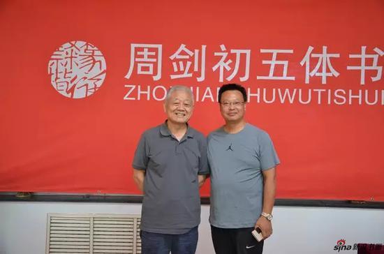 与原中书协副主席胡抗美在一起