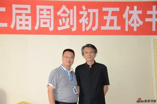 与中书协副主席刘洪彪老师