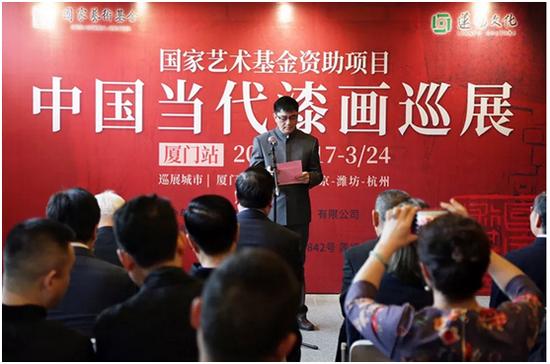 莲福文化传播(厦门)有限公司董事长叶水省在开幕式上致辞