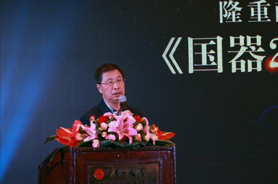 原故宫博物院常务副院长、故宫博物院考古研究所所长李季发言