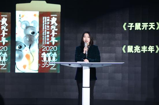 中国集邮总公司常规邮品部康羽介绍《庚子年》生肖邮品