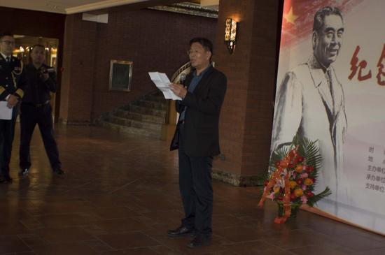 周恩来邓颖超纪念馆馆长王起宝先生讲话