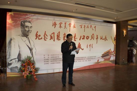 中国延安精神研究会副会长兼秘书长苏希胜少将讲话