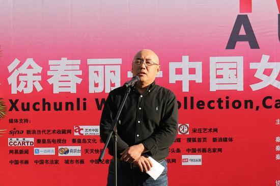 主持人燕山大学艺术与设计学院教授赵善君