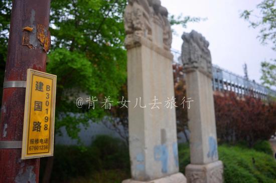 300年历史的皇家文物遗弃路边无人看管