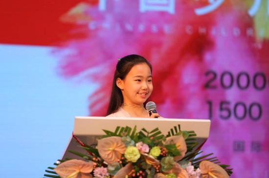 陈宣10岁:我爱画画,也热爱公益事业,希望我可以用我的努力,把爱与美传播的更远。