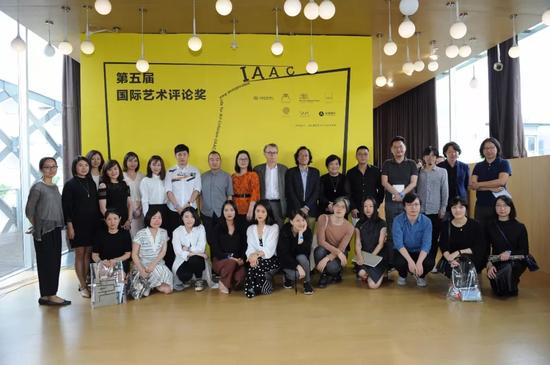 第五届国际艺术评论奖新闻发布会现场嘉宾合影