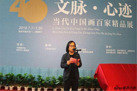 中国画学会副会长、江苏省中国画学会艺委会委员唐辉代表中国画学会讲话