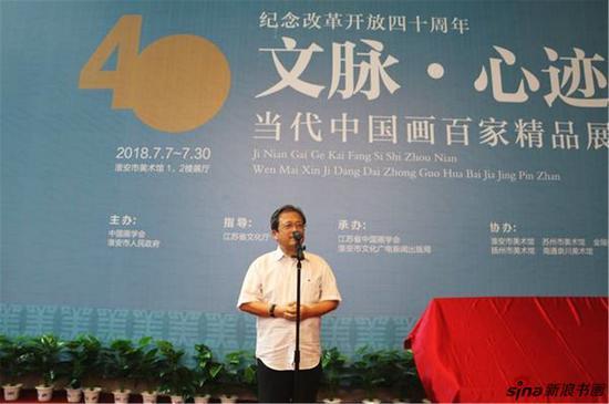 中国文联副主席、江苏省中国画学会顾问冯远讲话