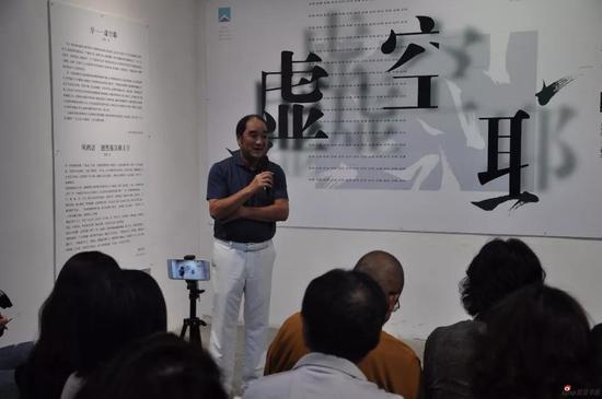 丁香国际董事长 贺方健先生致辞